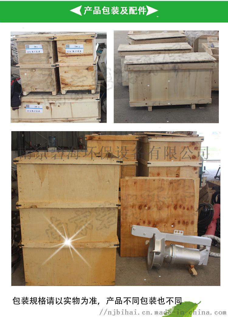 回转式机械格栅 除污机 质量三包74214355