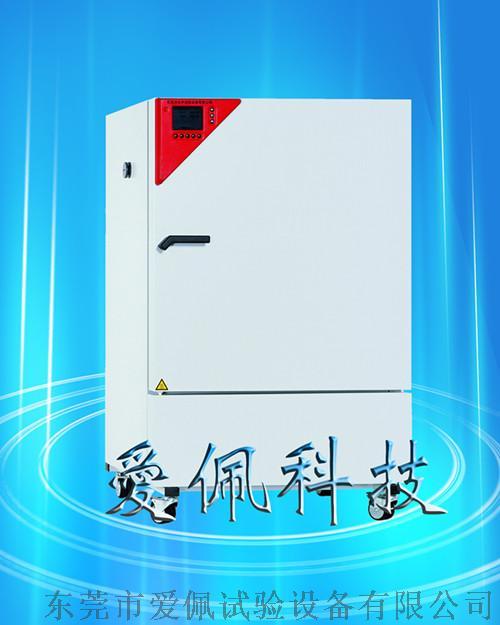 胶片高温老化试验机,工业高温烤箱796185605