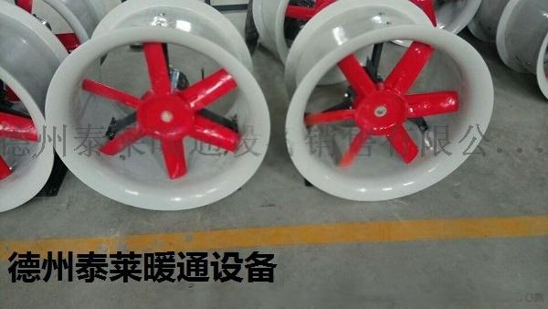 玻璃钢轴流风机FT35-11809343385
