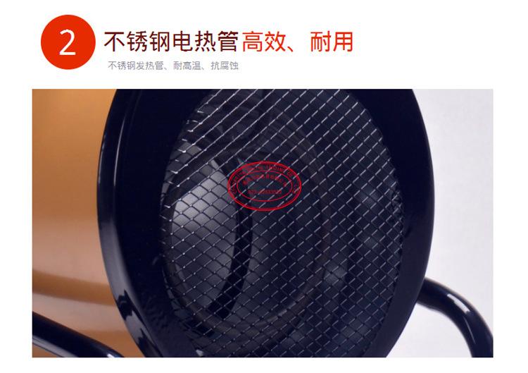 電熱風機詳情頁 (2).jpg