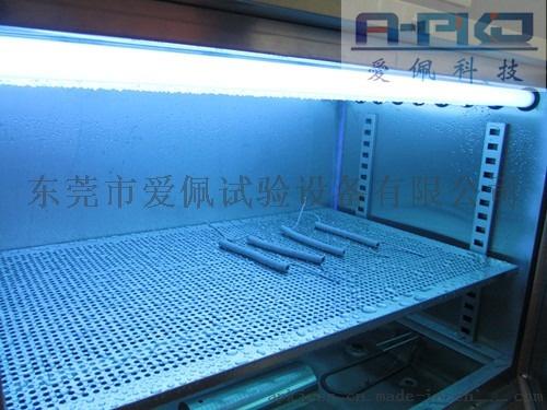 交替循环UV紫外光试验箱777322955