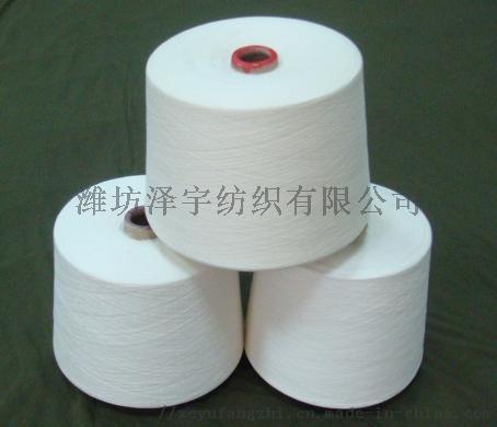 60s 有机棉精梳纱线 紧密纺775014142
