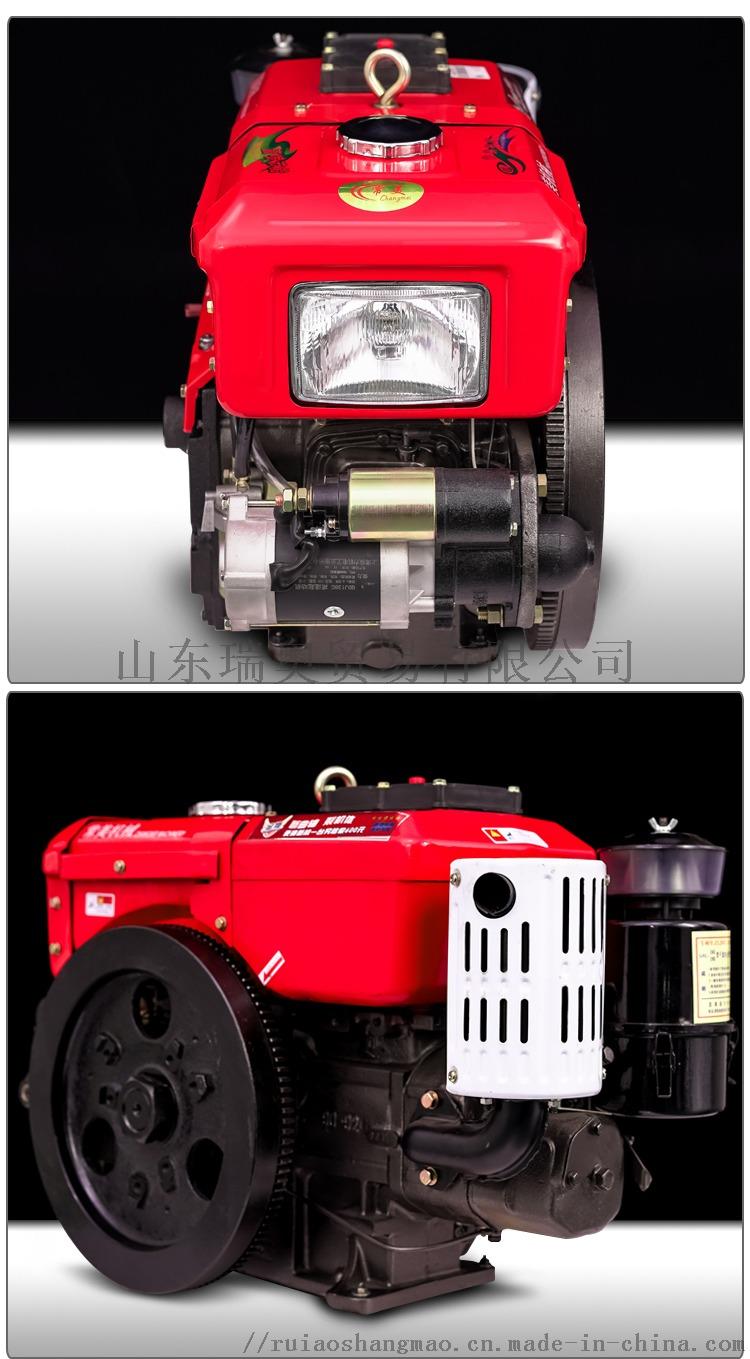 859092柴油机详情页小程序用_12.jpg