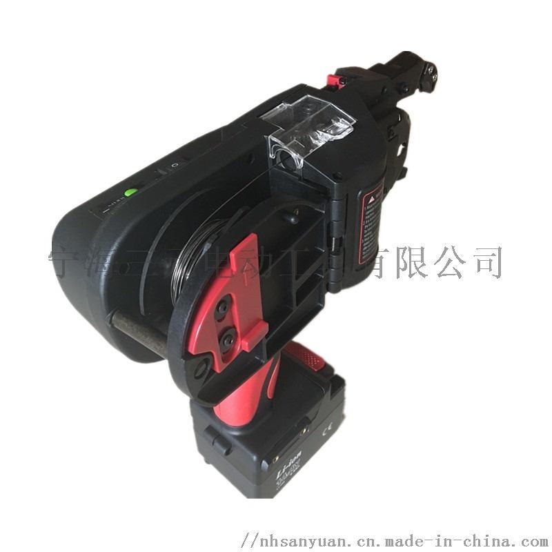 九威充电式钢筋捆扎机建筑钢筋4-45mm批发111559675