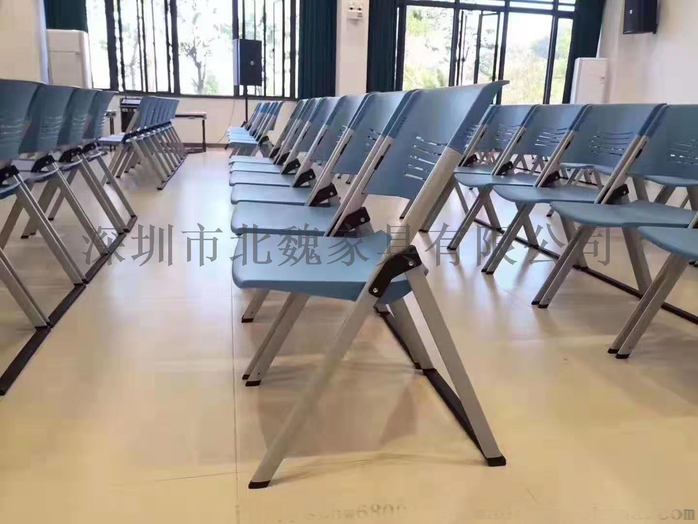 折叠培训桌|可折叠培训台|广东培训桌生产厂家123069505