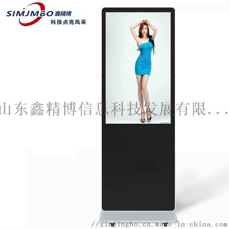 山东落地式广告机  济南壁挂触摸一体机 触摸广告机825071812