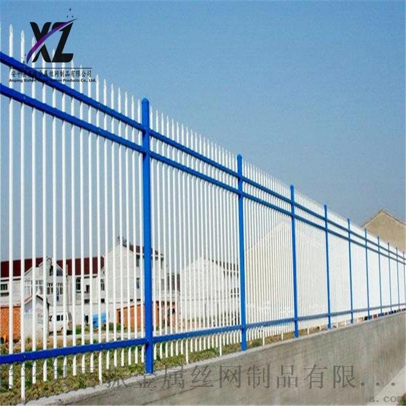 锌钢围墙护栏6.jpg