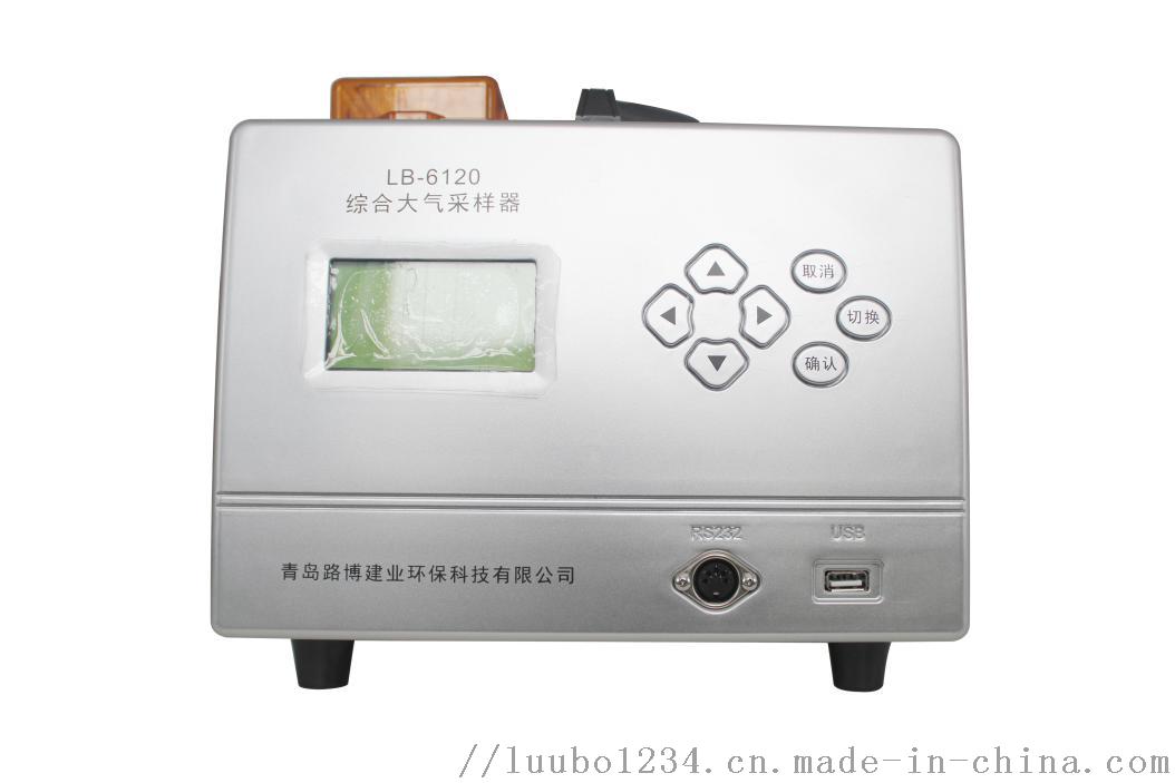 LB-6120型综合大气采样器9.png