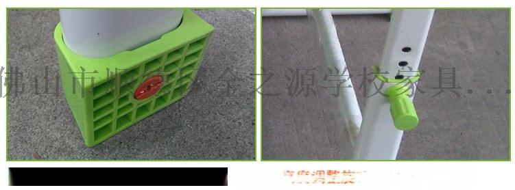 微信图片_20190428173252.png