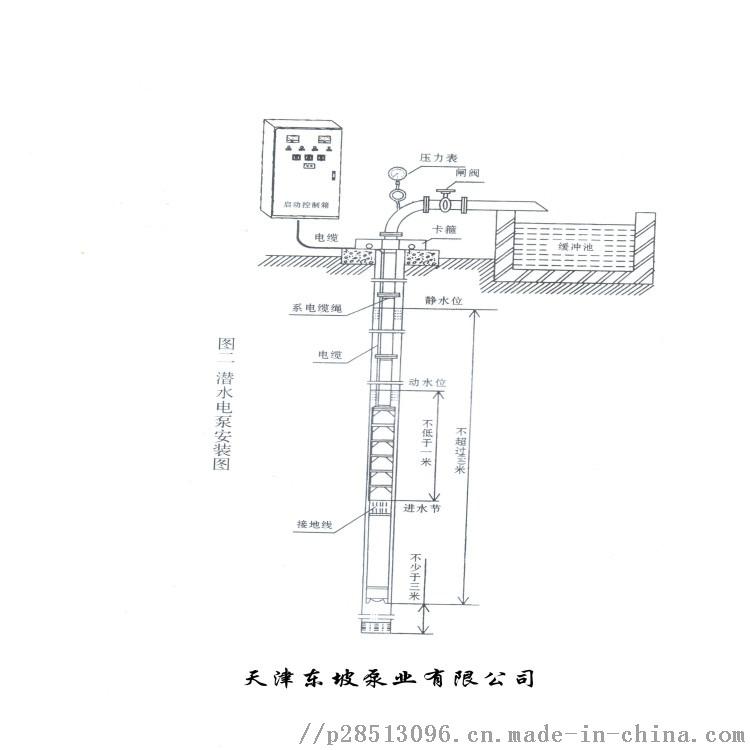 热水潜水泵 天津耐高温潜水泵 耐高温不锈钢潜水泵121429462