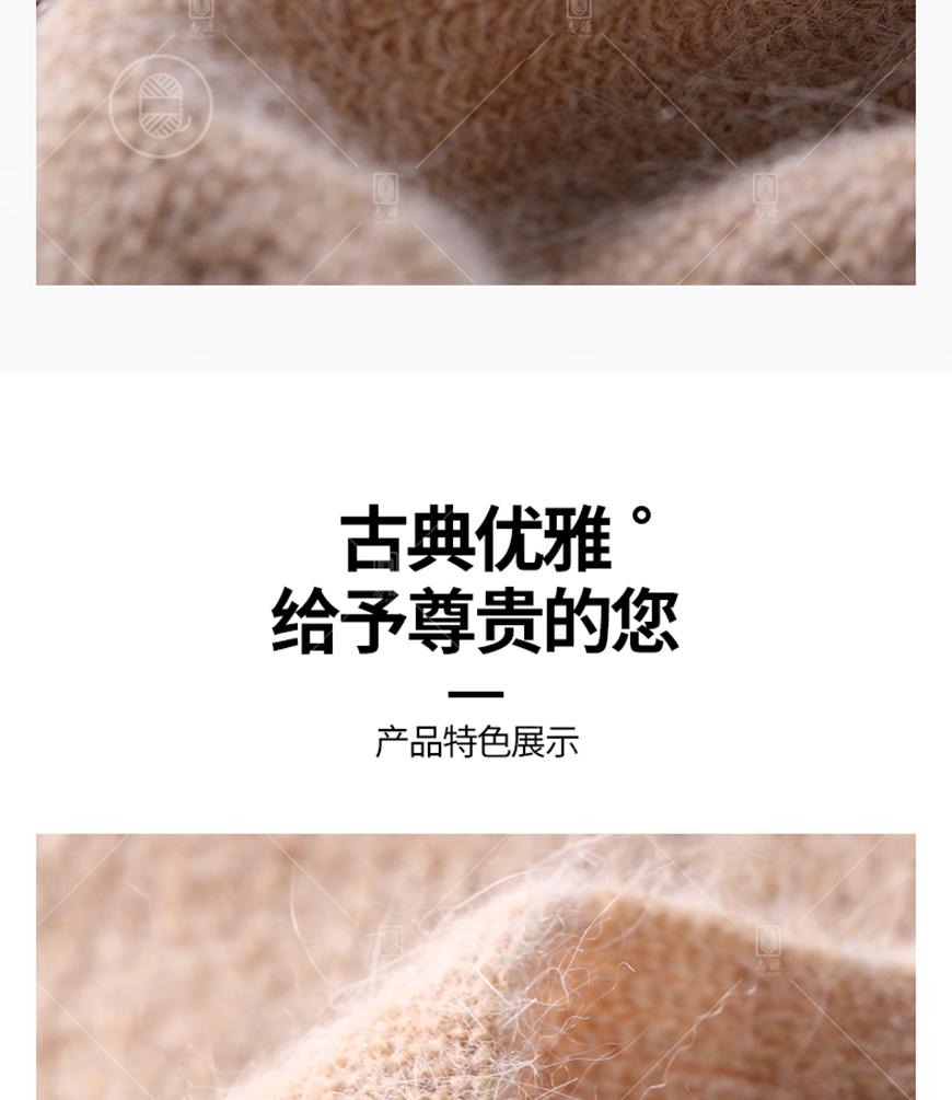安哥拉兔毛_08.jpg