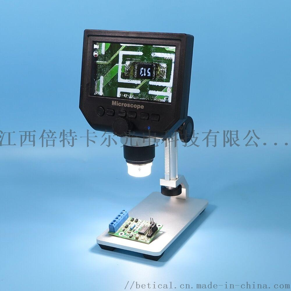 BETICAL 电子放大镜200倍手持数码显微镜892619725