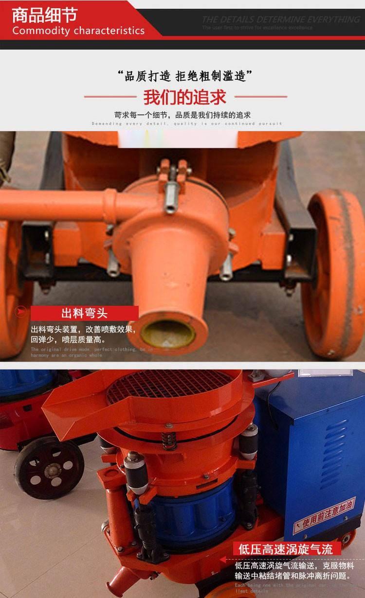 四川雅安干喷机配件/干喷机代理商