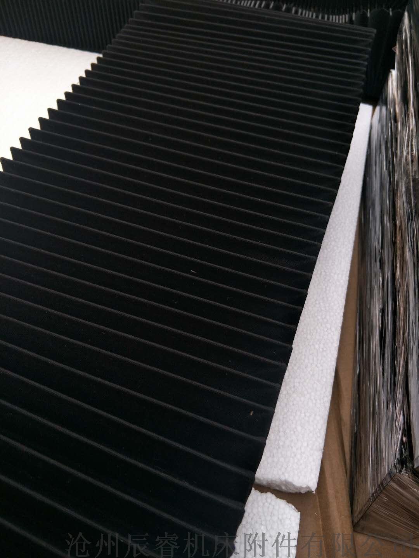 三防布折叠式风琴式防尘罩,沧州辰睿风琴式防护罩100682335