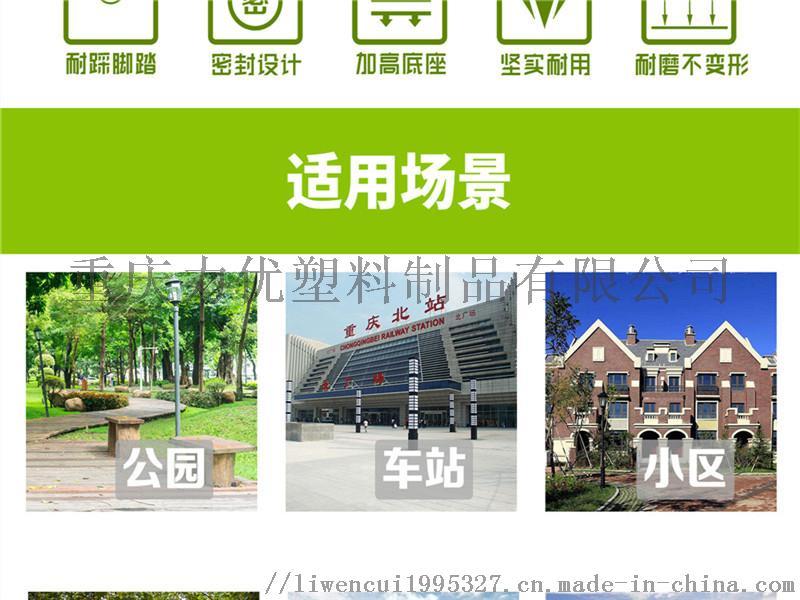 中間腳踏產品詳情_16.jpg