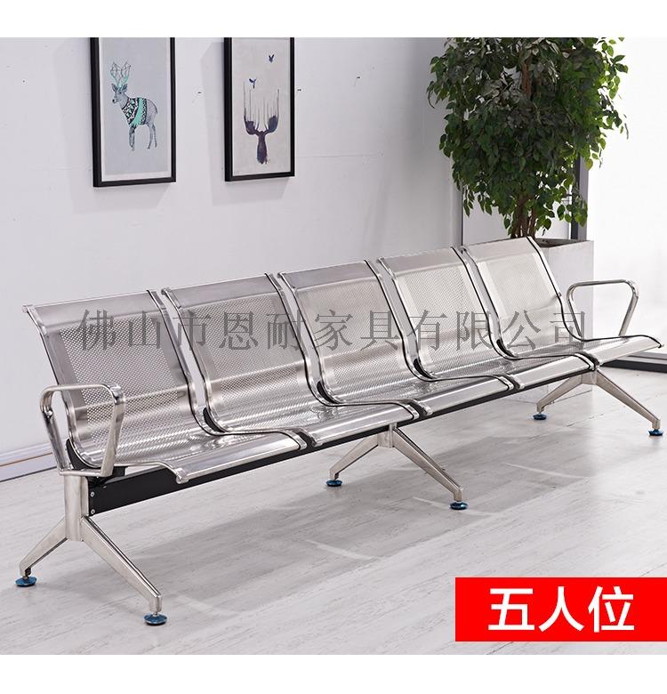 不锈钢座椅-不锈钢连排椅-不锈钢长椅子134436005