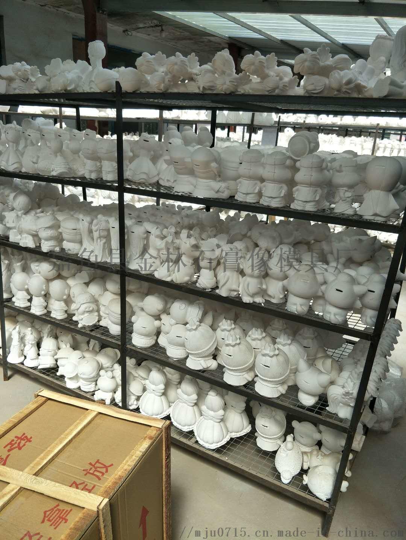 石膏娃娃包回收,石膏像加盟回收,省心不愁销路873191845