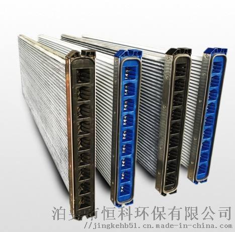 耐酸鹼型 塑燒板除塵器796894852