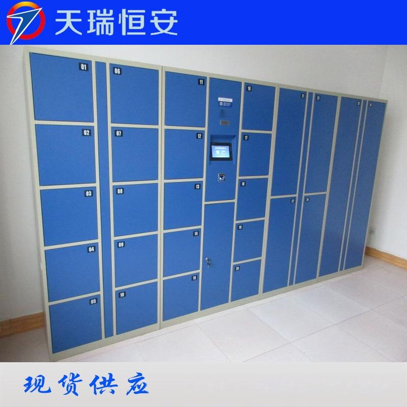 汉中市城固县人民检察院 指纹型智能储物柜.jpg