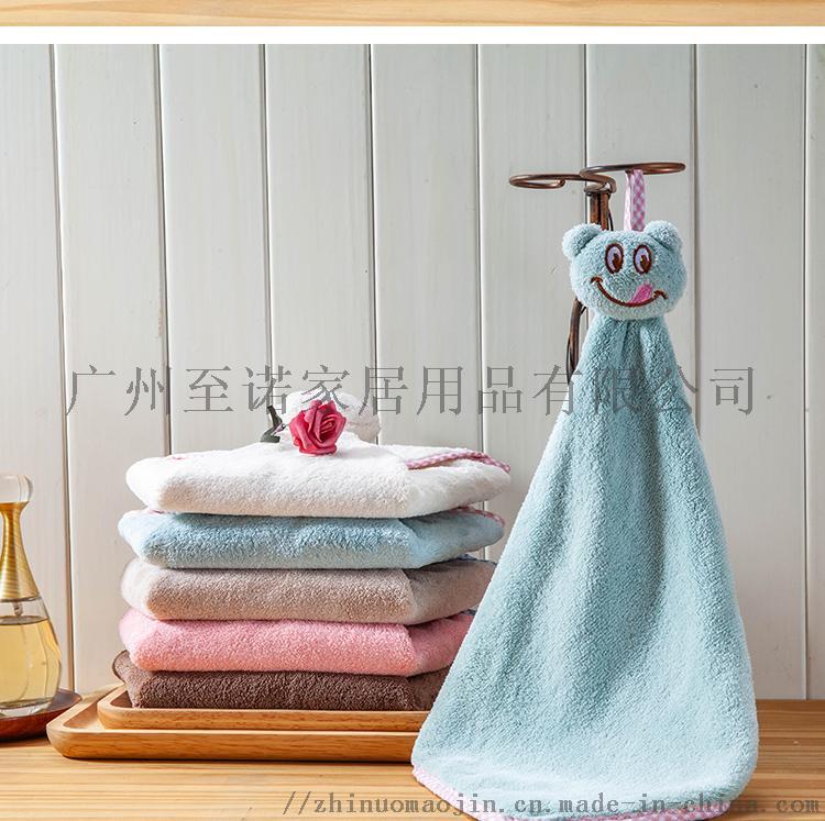 212105卡通手巾_11.jpg