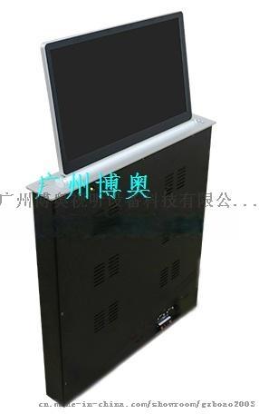 博奥无纸化液晶屏升降器 超薄含屏升降器777305585