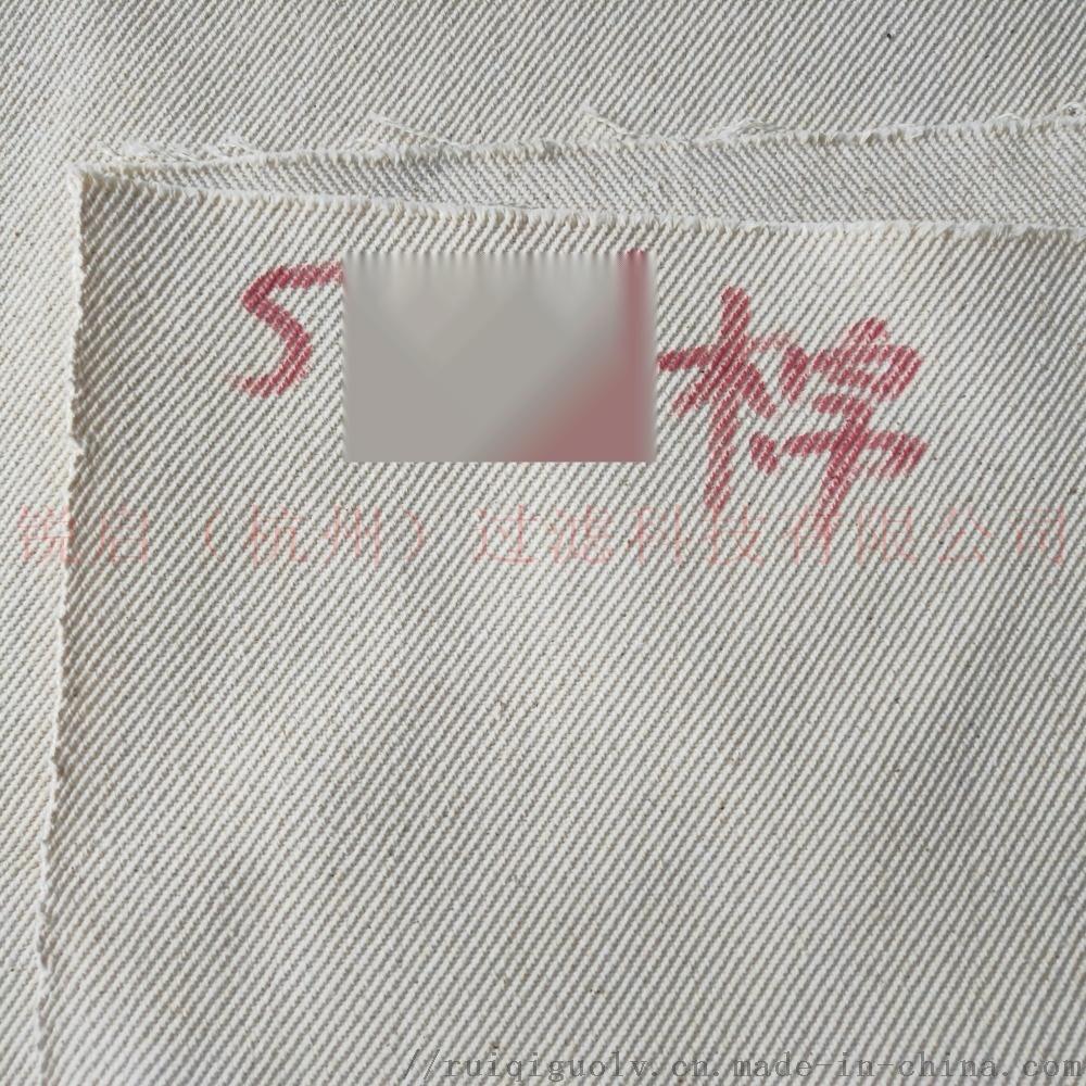 全棉帆布 工业棉布 涤棉帆布有机硅帆布加厚耐磨60076452