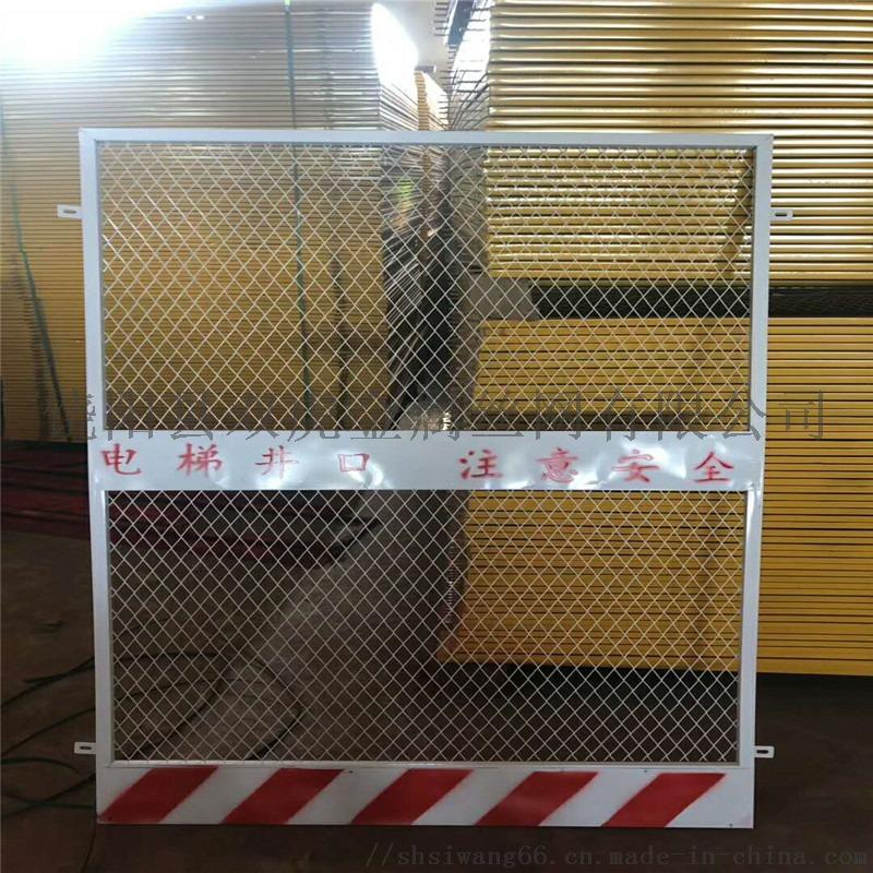電梯井安全門 施工電梯門 建築電梯門69189082