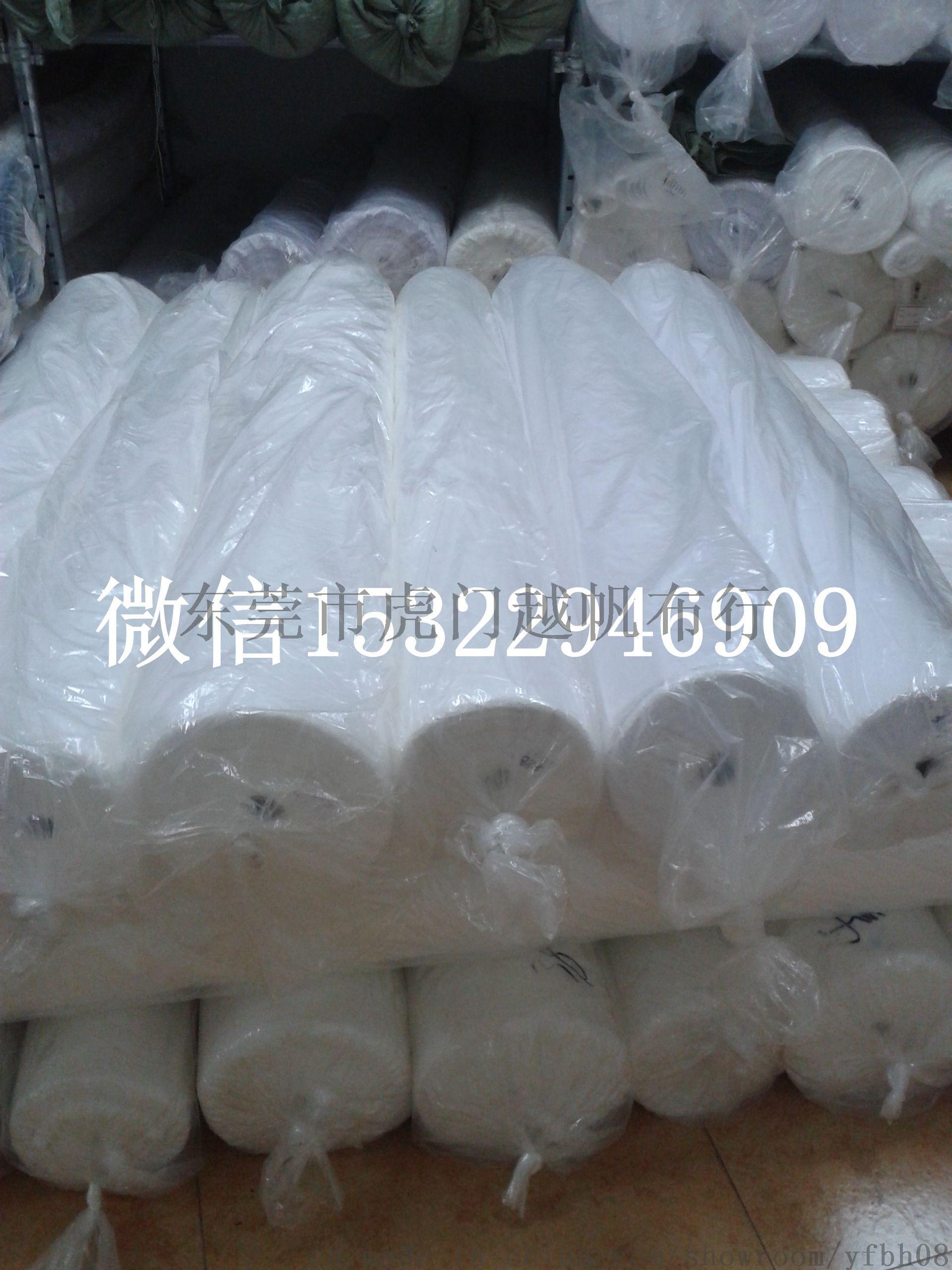 8安漂白涤棉2