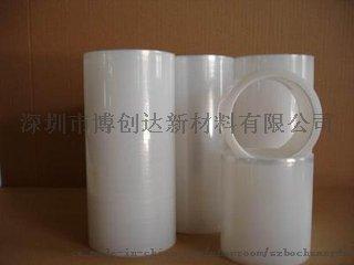 高粘pe保护膜 冰箱PE缠绕保护膜40659782