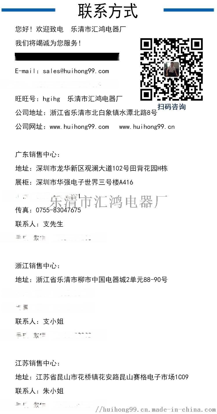 深圳汇鸿绝缘端头弹型母预绝缘接头91047685