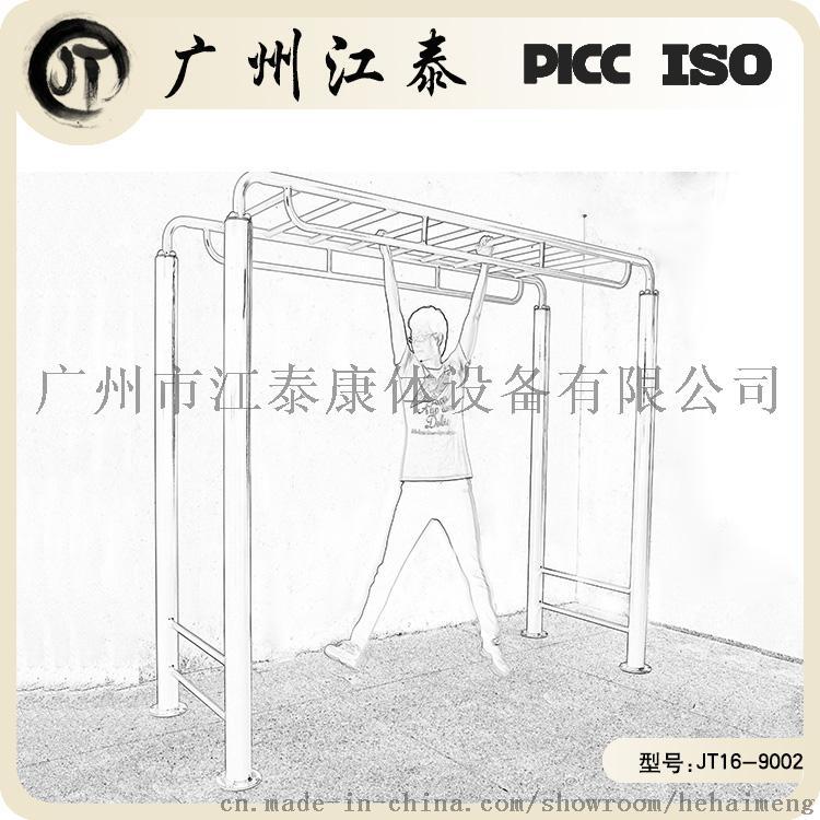 JT16-9002-2