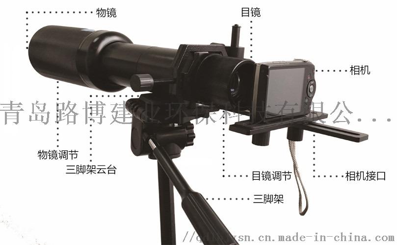 LB-801林格曼数码测烟望远镜.jpg