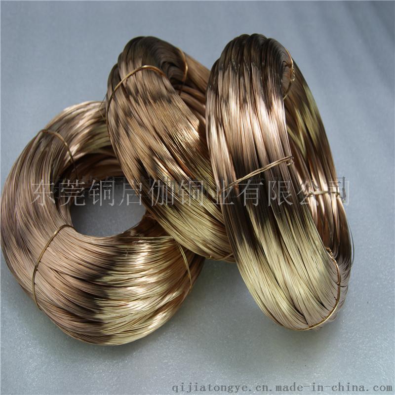 磷铜丝牌号 6.55磷铜线 优质现货64704475