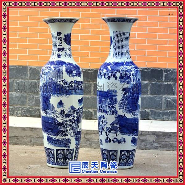 陶瓷如意瓶 商务外事陶瓷大花瓶 手绘**大花瓶60743365