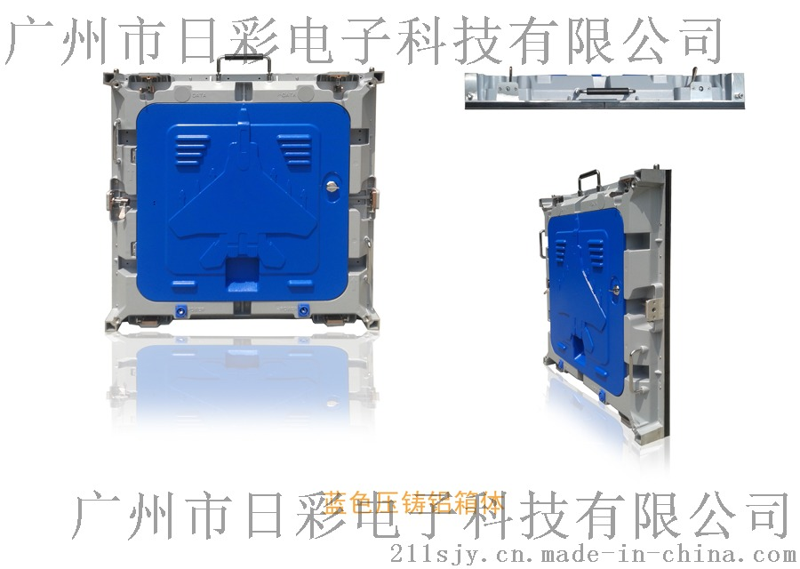P5壓鑄鋁箱體