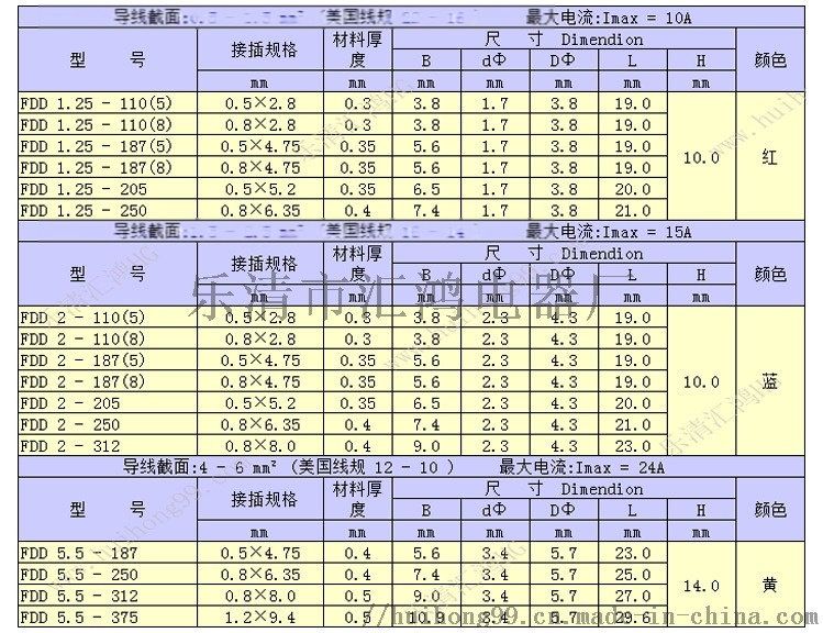 详情-副本_04.jpg