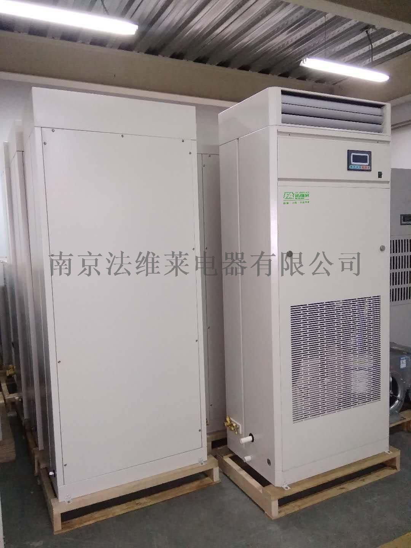 南京恆溫恆溼空調機 實驗室恆溫恆溼772049045