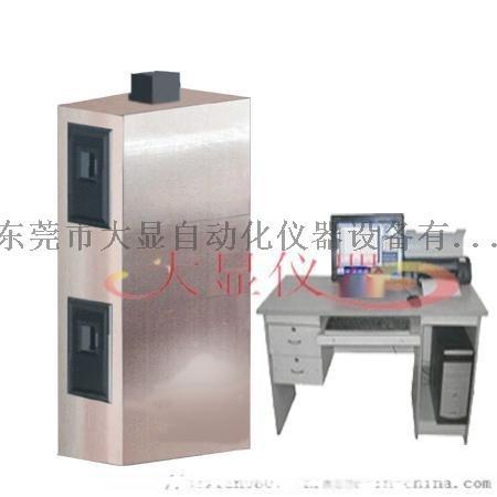 DX8520C  UL 1666豎井管道垂直燃烧试验机.jpg