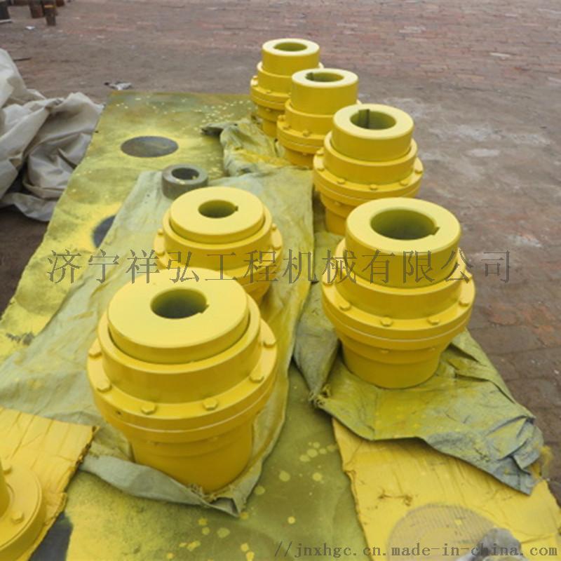 ZL齒式聯軸器 大扭矩聯軸器 制動輪彈性聯軸器86246932