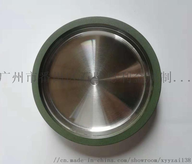 玻璃拋光磨邊輪耐用鋒利廠家直供801249435
