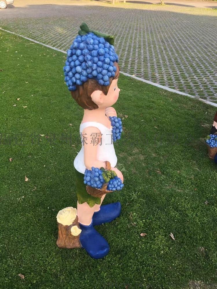 户外花园庭院树脂摆件 卡通人物蓝莓小孩树脂工艺品85575765