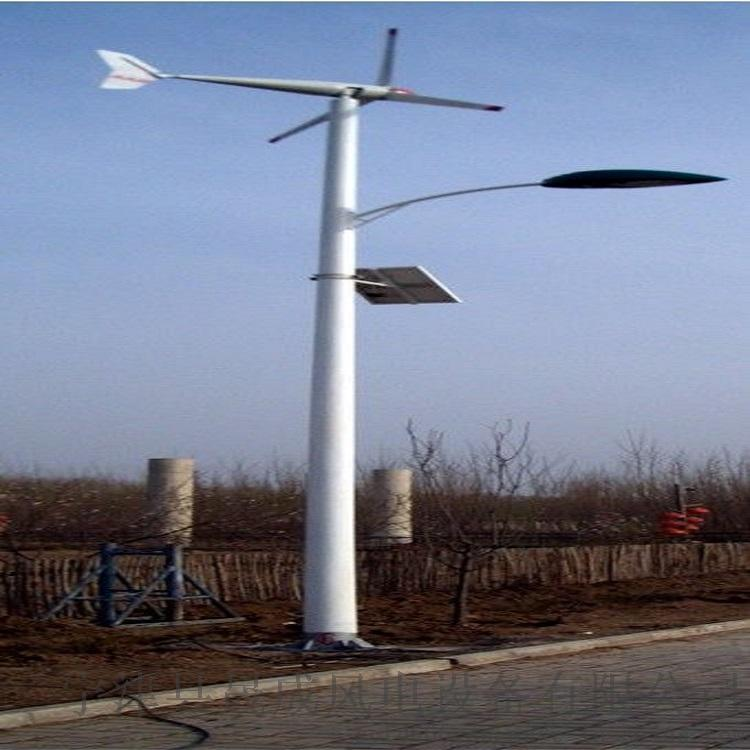 风光互补路灯专用30W太阳能led路灯766532125