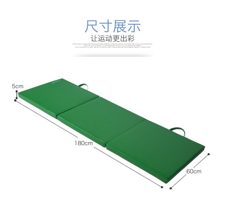 三折体操垫1_19.jpg