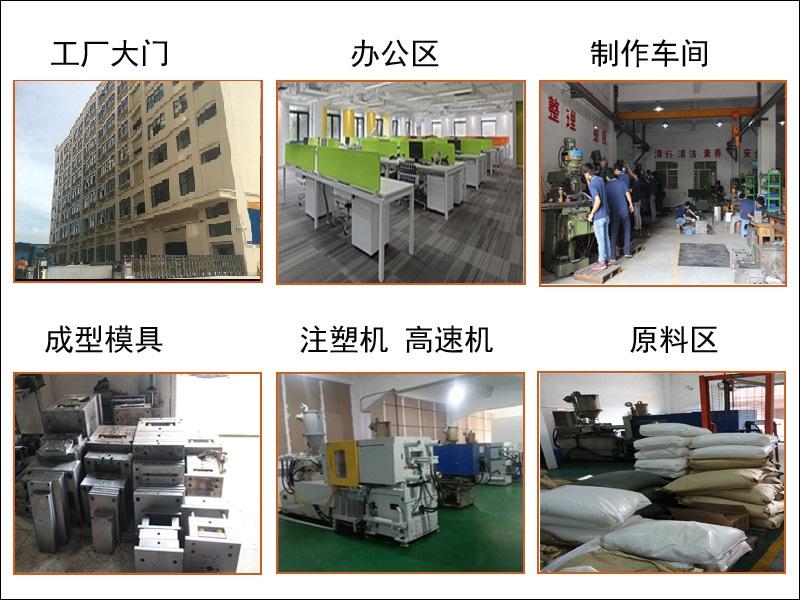 东莞恒之业塑胶模具制品概况.jpg
