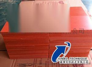廠家生產優質防火板,防火隔板現貨直銷,鑫博牌有機防火板無機防火板價格758014685