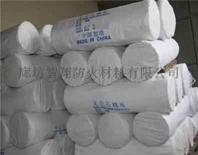 耐热电焊无尘石棉布厂家777845022