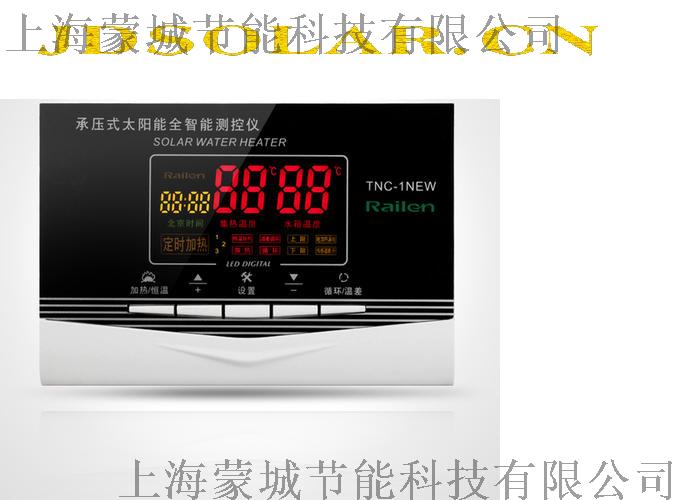 承压太阳能热水器控制仪.jpg