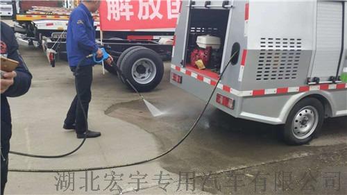 长安路面清洗车 (1).jpg