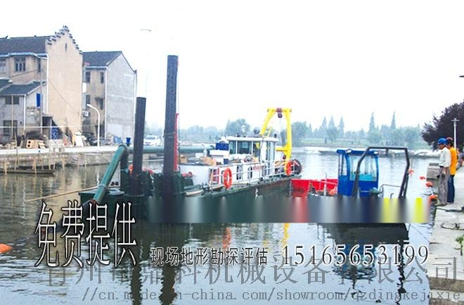 供應8寸絞吸式挖泥船57255982