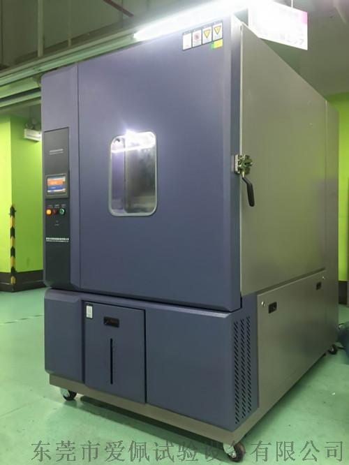 高低温箱150L容量798632545